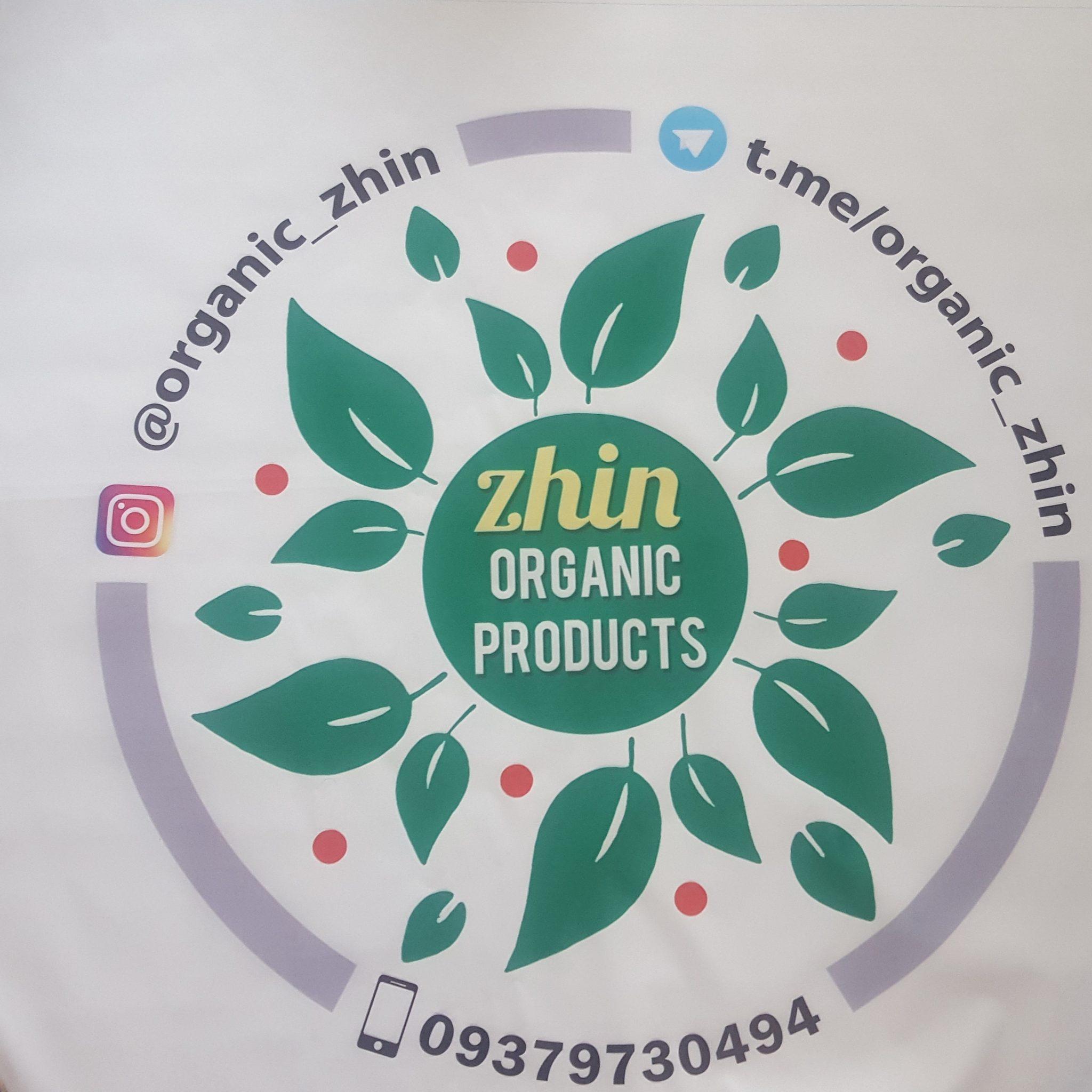 محصولات ارگانیک اورامانات اینستاگرام organic_zhinشماره تماس ۰۹۳۷۹۷۳۰۴۹۴