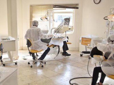 استخدام دستیار کنار دندانپزشک (حتی افراد مبتدی)