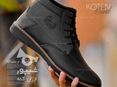 کفش ساقدار KOTEN /ارسالوپرداختدربمنزلشما