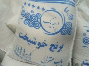 برنج طارم هاشمی فوق عطری